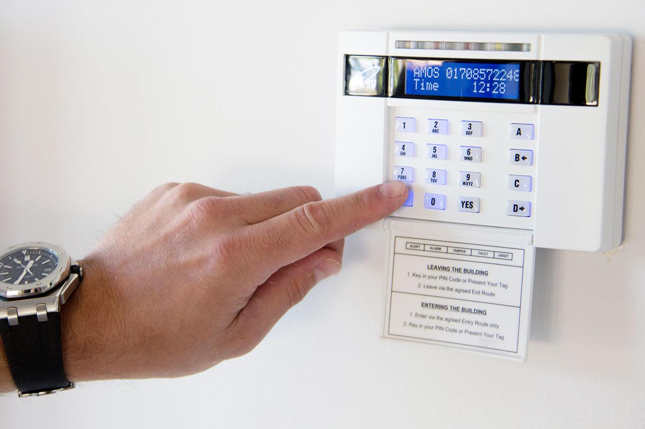 security code entry box